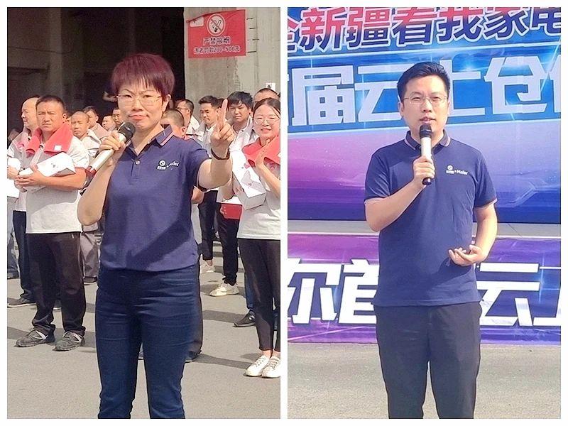 ▲新疆我家电器总经理-邓 艳(左)▲海尔新疆分公司总经理-张百超(右)